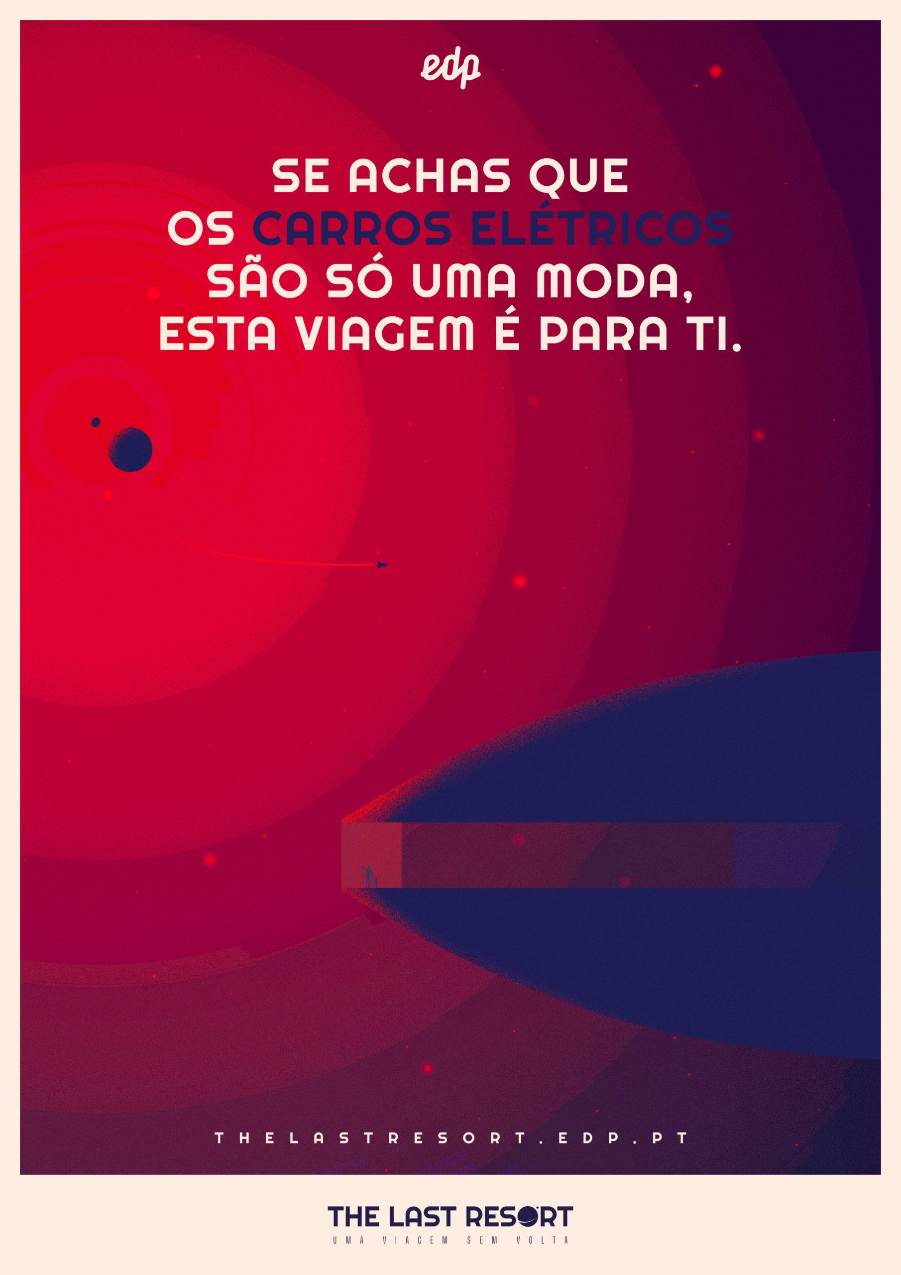 kv-space2